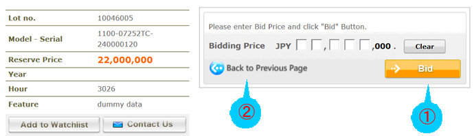 Bid Confirmation Page